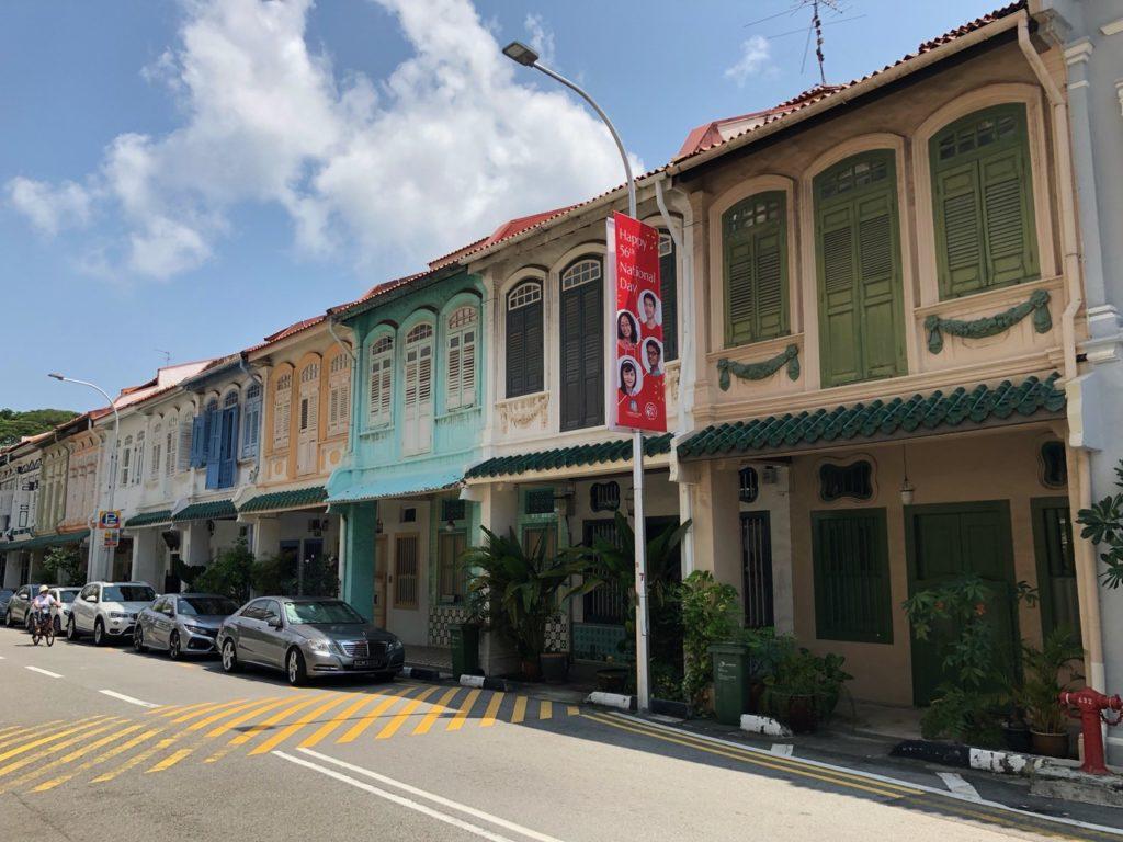 Häuserreihe Singapur